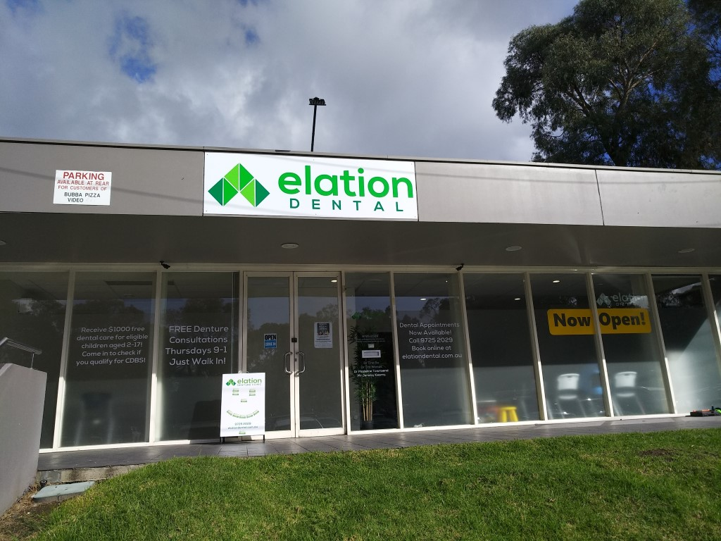 Elation Dental sign